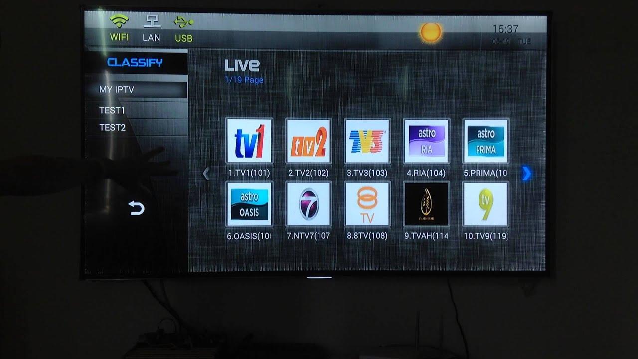 MyIPTV APK